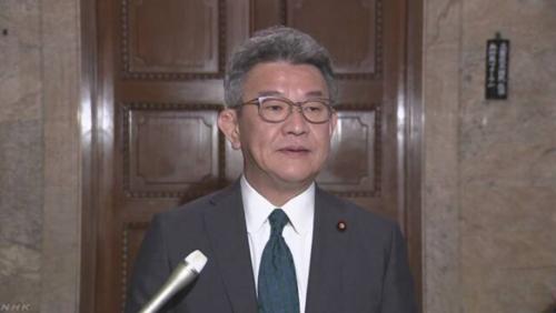 武田良太.・予算.PNG