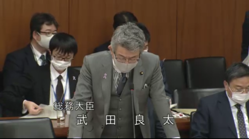 武田良太.・郵便法改正案・衆院総務委員会・趣旨説明.PNG