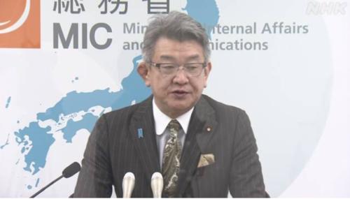 武田良太・ビヨンド5G・総務相.PNG