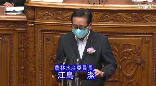 江島潔(農林水産委員長)・森林組合法改正案.PNG