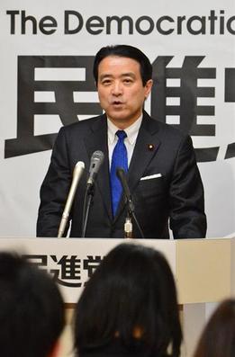 江田憲司・民進党.PNG