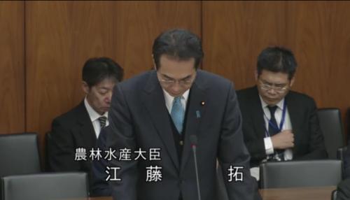 江藤拓(農林水産大臣)・農産物輸出趣旨説明・衆院委員会.PNG