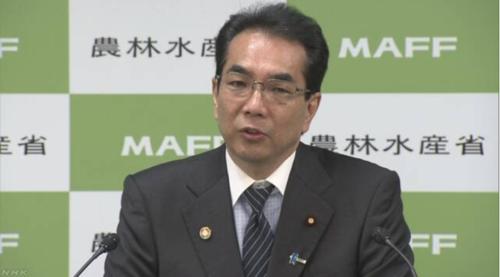 江藤拓・官民ファンド解散.PNG