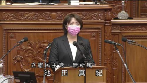 池田真紀・少年法改正案・質疑・衆院本会議.PNG