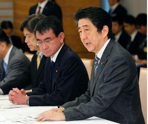 河野太郎と安倍首相.PNG