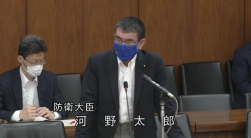 河野太郎・衆院安全保障委員会・6月16日.PNG