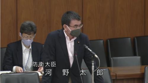 河野太郎・衆院安全保障委員会・7月8日.PNG