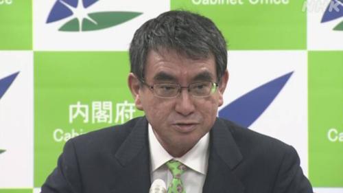 河野太郎・行政手続きの押印99%以上廃止を検討.PNG