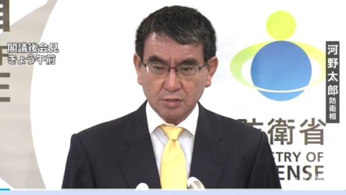 河野太郎・防衛相.PNG