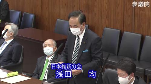 浅田均(日本維新の会)・防衛省の給与法改正案・反対討論.PNG