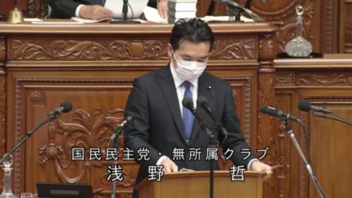 浅野哲・新型コロナ特措法改正案・質疑・衆院本会議.PNG