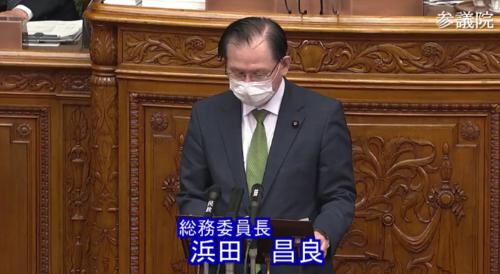 浜田昌良(総務委員長)・地方公務員法改正案.PNG
