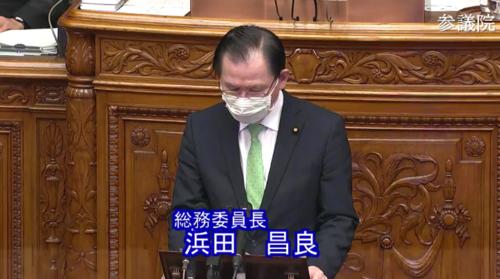 浜田昌良(総務委員長)・郵便法改正案.PNG