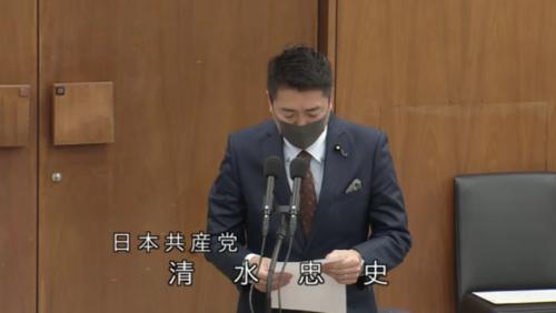 清水忠史(日本共産党)・スーパーシティ法案・反対討論.PNG