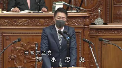 清水忠史(日本共産党)・スーパーシティ法案・反対討論・衆院本会議.PNG