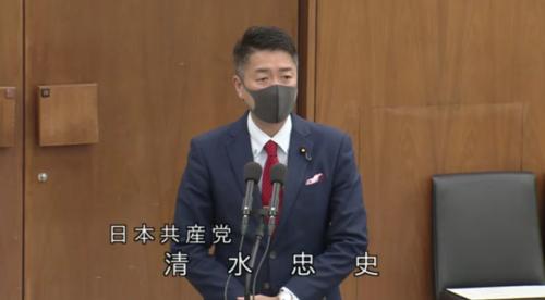 清水忠史(日本共産党)・スーパーシティ法案・質疑.PNG