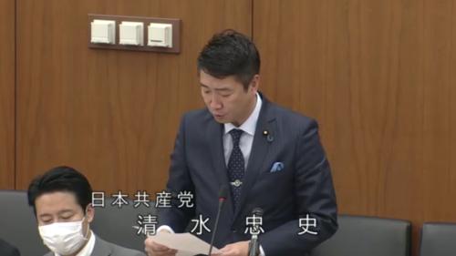 清水忠史(日本共産党)・所得税法改正案・反対討論.PNG