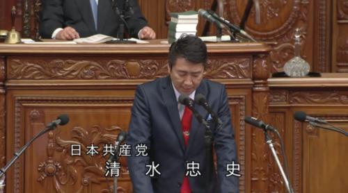 清水忠史(日本共産党)・所得税法改正案・反対討論・衆院本会議.PNG