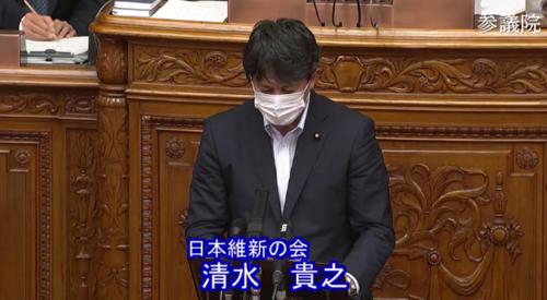 清水貴之・少年法改正案・反対討論・参院本会議.PNG