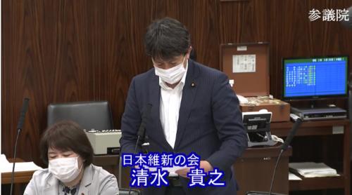 清水貴之・少年法改正案・反対討論・参院法務委員会.PNG