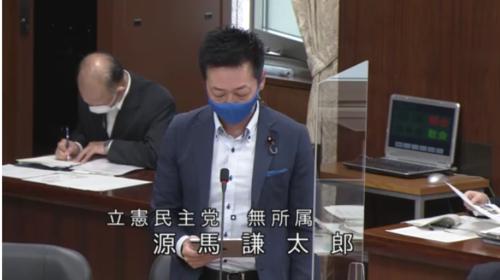 源馬謙太郎・プラスチックごみ法律案・賛成討論.PNG
