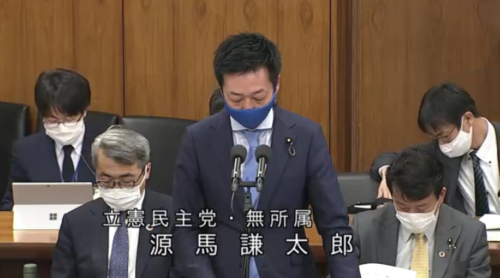 源馬謙太郎・地球温暖化対策推進法改正案・修正案・趣旨説明.PNG