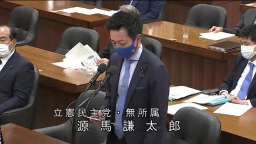 源馬謙太郎・地球温暖化対策推進法改正案・賛成討論.PNG