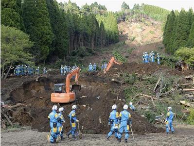 熊本地震.PNG