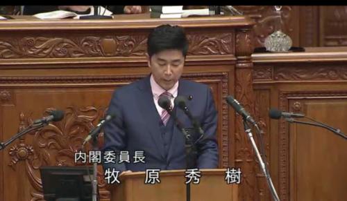 牧原秀樹(内閣委員長)・デジタルファースト法案.PNG