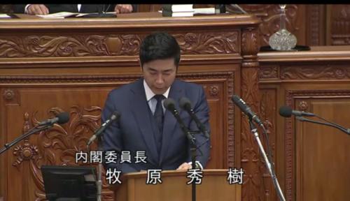 牧原秀樹(内閣委員長)・ドローン規制法.PNG