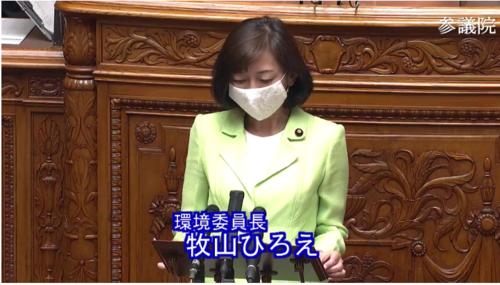 牧山ひろえ(環境委員長)・大気汚染防止法改正案.PNG