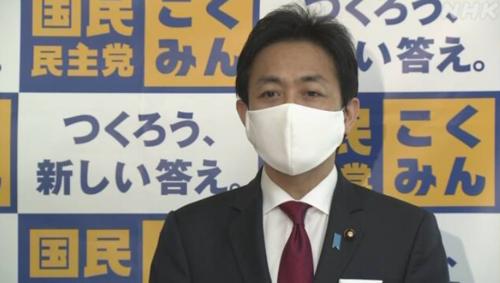 玉木雄一郎・コロナ特措法.PNG