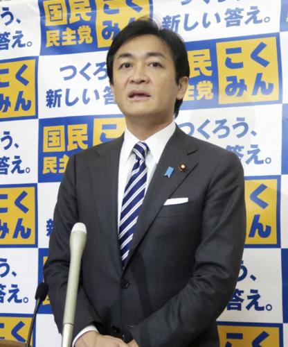 玉木雄一郎・国民投票法に条件付きで賛成.PNG