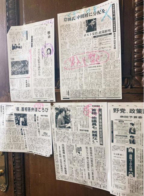 産経新聞は論外.PNG