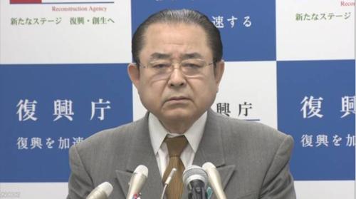 田中和徳・復興大臣・VANK.PNG