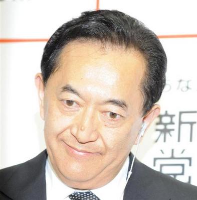 田中康夫.PNG