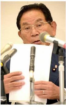 田中慶秋1.PNG