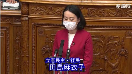 田島麻衣子(立憲)・医療法改正案・反対討論・参院本会議.PNG
