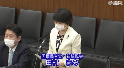 田村まみ・健康保険法改正案・賛成討論・参院厚生労働委員会.PNG