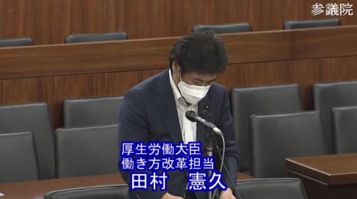 田村憲久・B型肝炎法案・趣旨説明・参院厚生労働委員会.PNG