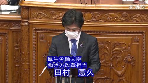田村憲久・予防接種法改正案・参院本会議・趣旨説明.PNG