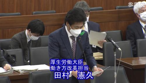 田村憲久・医療法改正案・趣旨説明・参院厚生労働委員会.PNG