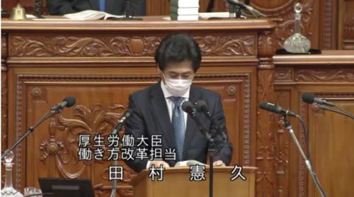 田村憲久・医療法改正案・趣旨説明・衆院本会議.PNG