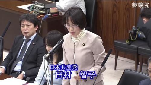 田村智子(日本共産党)・新型インフル法案・反対討論.PNG