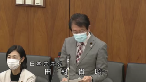 田村貴昭・ 吉川元大臣に関する質疑.PNG