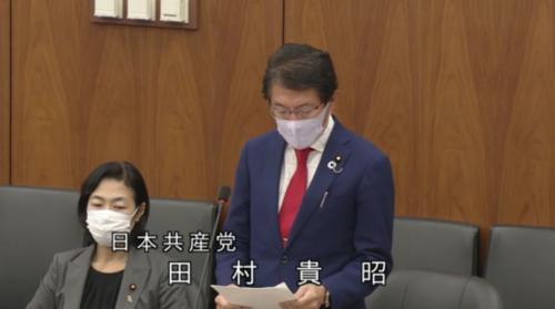 田村貴昭・ 特定水産動植物等の国内流通適正化法案・質疑.PNG