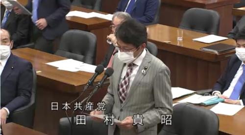 田村貴昭・地球温暖化対策推進法改正案・賛成討論.PNG