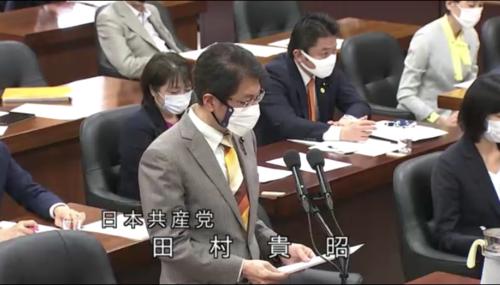 田村貴昭・大気汚染防止法改正案・修正案・趣旨説明.PNG