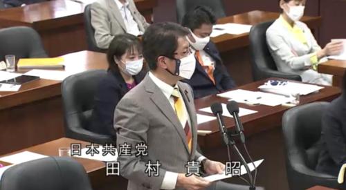 田村貴昭・大気汚染防止法改正案・反対討論.PNG