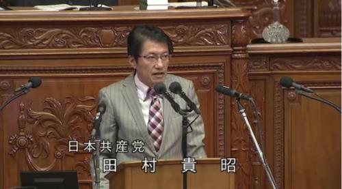 田村貴昭・日米FTA・反対討論.PNG